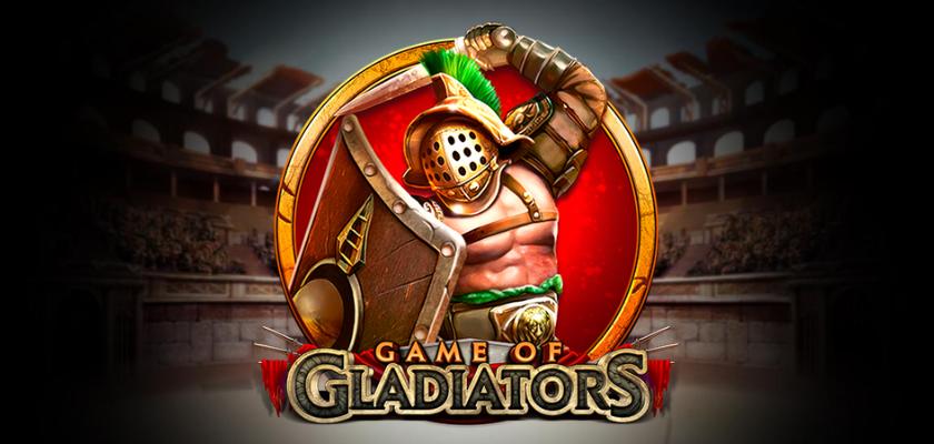 Game of Gladiators มุ่งสู่อารีน่าพิชิตรางวัล