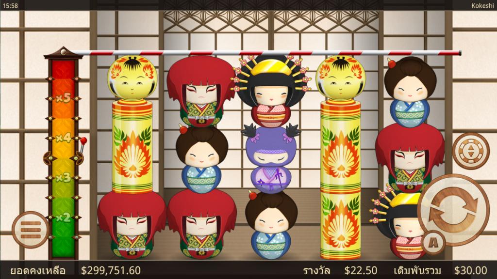 เกมสล็อต Kokeshi